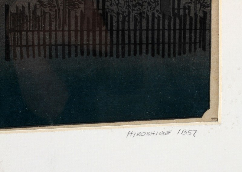 ANDO HIROSHIGE (1797-1858) UKIYO-E WOODBLOCK JAPAN - 4