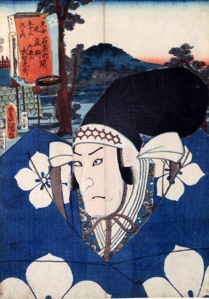 KUNISADA (JAPANESE, 1786-1865) ACTOR WOODBLOCK - 2