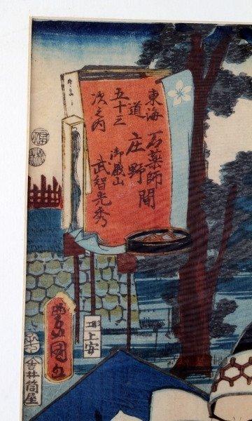 KUNISADA (JAPANESE, 1786-1865) ACTOR WOODBLOCK - 3