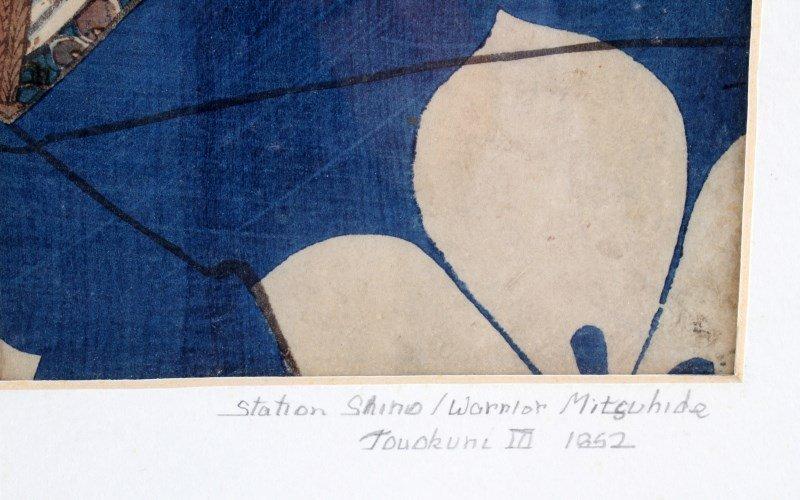 KUNISADA (JAPANESE, 1786-1865) ACTOR WOODBLOCK - 4