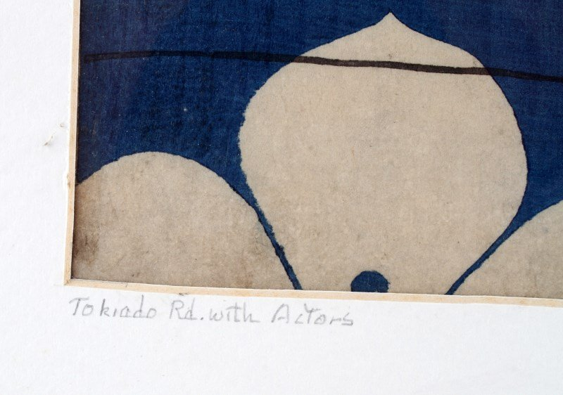 KUNISADA (JAPANESE, 1786-1865) ACTOR WOODBLOCK - 5