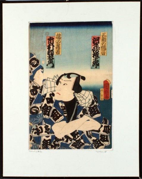 KUNISADA (JAPANESE 1786-1865) UKIYO-E WOODBLOCK