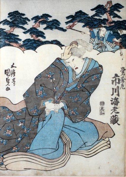 PAIR OF JAPANESE WOODBLOCK PRINTS SAMURAI 20TH C - 2