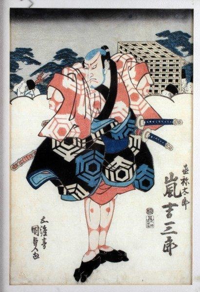 PAIR OF JAPANESE WOODBLOCK PRINTS SAMURAI 20TH C - 3