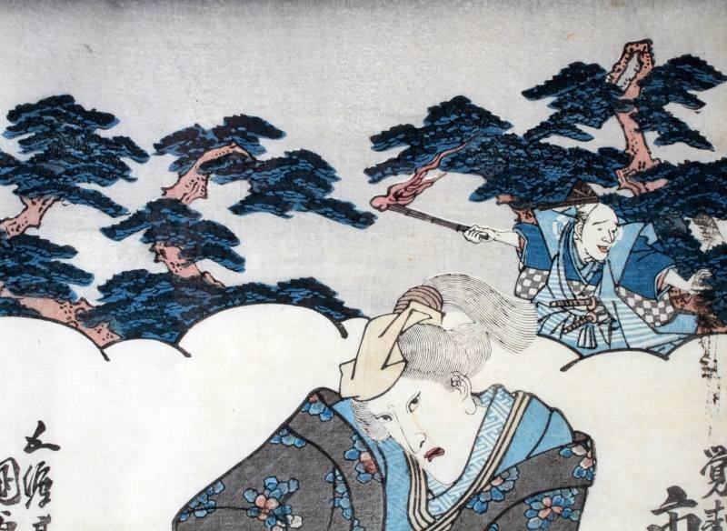 PAIR OF JAPANESE WOODBLOCK PRINTS SAMURAI 20TH C - 4