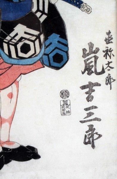 PAIR OF JAPANESE WOODBLOCK PRINTS SAMURAI 20TH C - 5