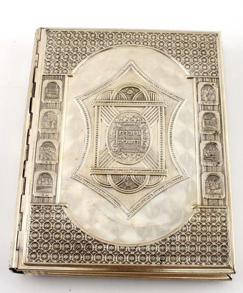 VINTAGE DECORATED THE HAGGADAH IN ORIGINAL BOX - 2
