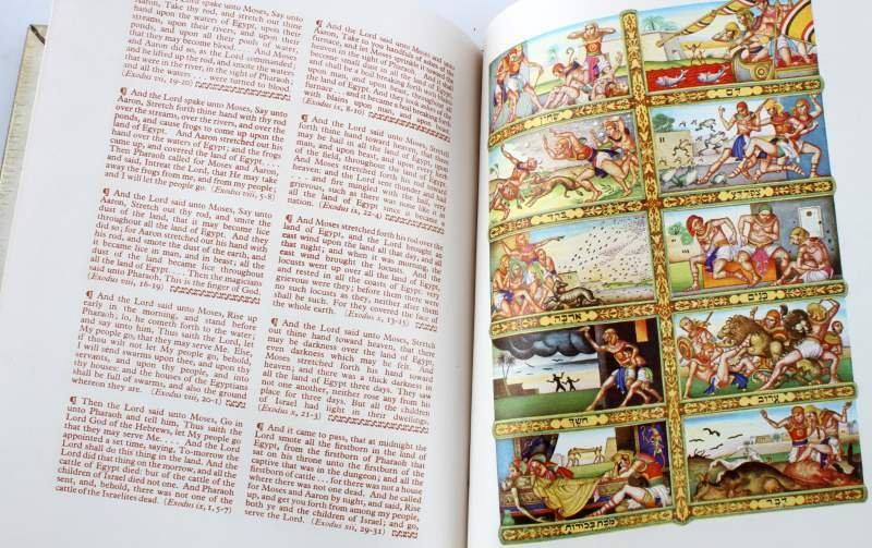 VINTAGE DECORATED THE HAGGADAH IN ORIGINAL BOX - 5