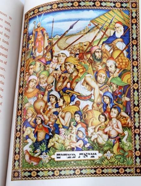 VINTAGE DECORATED THE HAGGADAH IN ORIGINAL BOX - 6