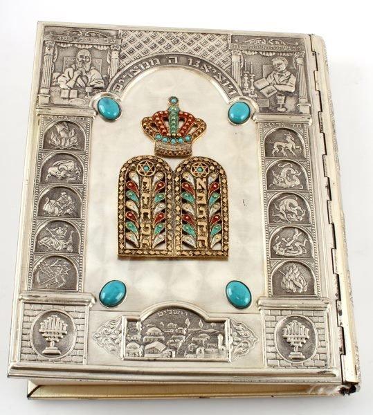 VINTAGE DECORATED THE HAGGADAH IN ORIGINAL BOX - 7