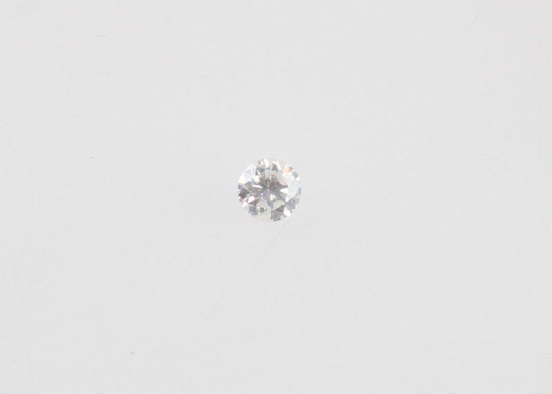 ROUND BRILLIANT CUT .2 CARAT LOOSE DIAMOND - 6