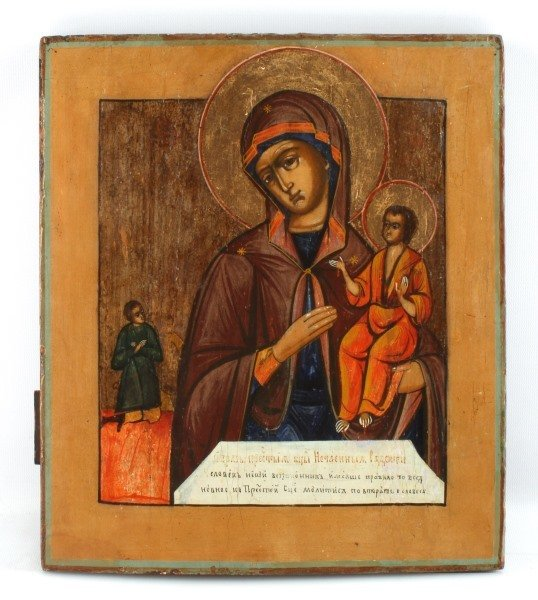 19TH CENTURY RUSSIAN ICON OF THE UNEXPECTED JOY
