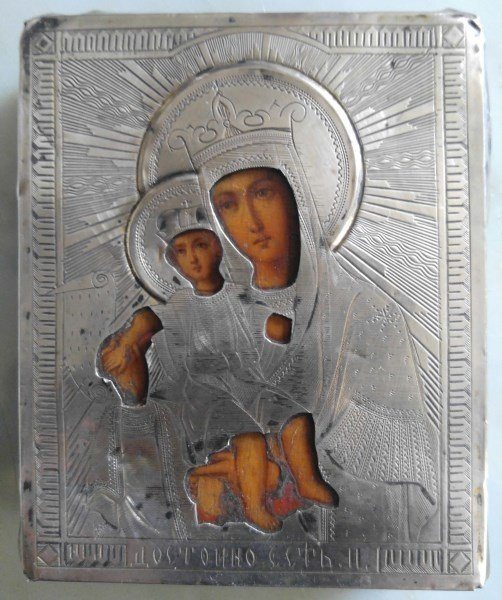 19TH CENTURY 84 SILVER RUSSIAN ICON MOTHER OF GOD