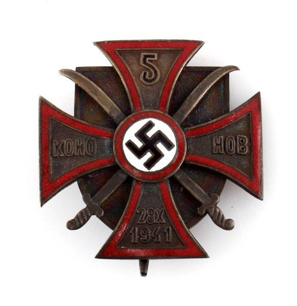 WWII GERMAN THIRD REICH 5TH DON COSSACK BADGE