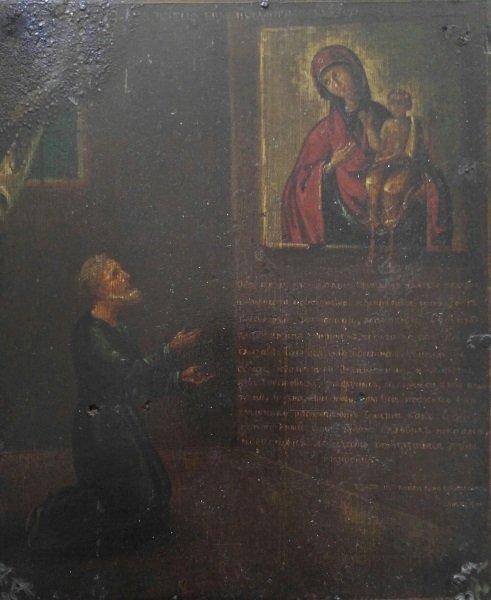 ANTIQUE 19TH CENTURY ICON OF THE UNEXPECTED JOY