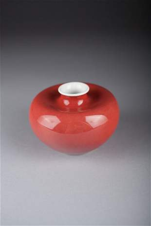 Antique Chinese Red Glaze Water Pot
