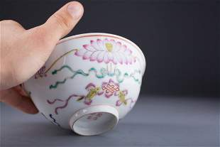 Antique Chinese Porcelain Bowl – New Hampshire