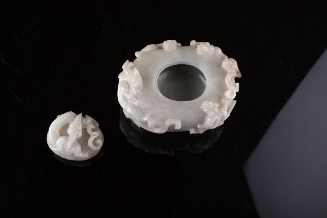Antique Chinese Jade Washer with Five Dragons