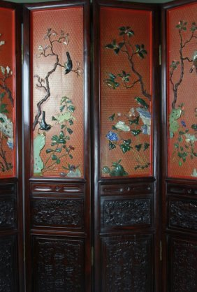 Antique Chinese Rosewood Floor Penal