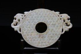Antique Chinese Jade Disc