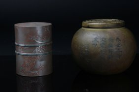 Antique Lot Of Two Chinese Teapot Caddies