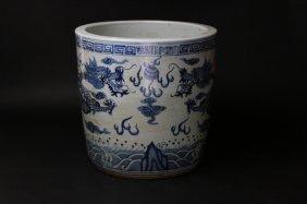 Vintage Chinese B/w Fish Bowl