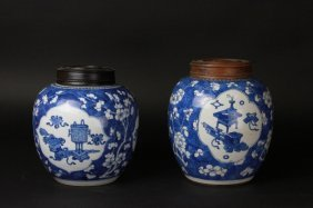 Antique Pair Of Chinese B/w Cover Vase