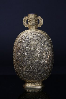 Amazing Chiense Gilt Bronze Pilgrim Bottle Vase