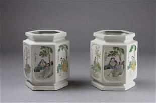 Pair Chinese Vases 2pcs