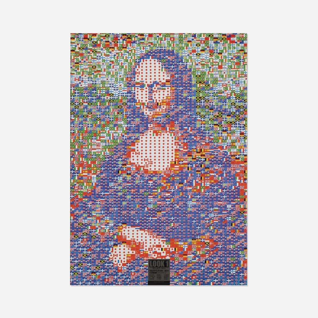 Shigeo Fukuda, Look 1 (Mona Lisa) poster