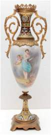 ANTIQUE SEVRES BRONZE AND CHAMPLEVE URN