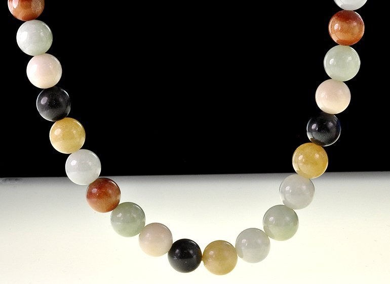 1950's Multicolored Jadeite Jade Bead Necklace