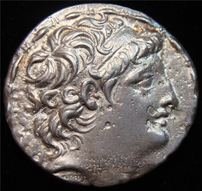 Ancients: SELEUCID KINGDOM. Antiochus VII Euergetes