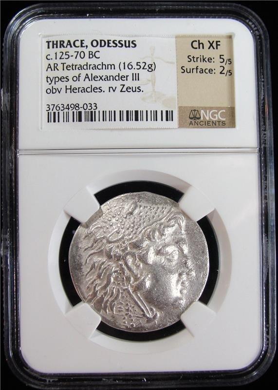 Ancients: MACEDONIAN KINGDOM. Alexander III the Great