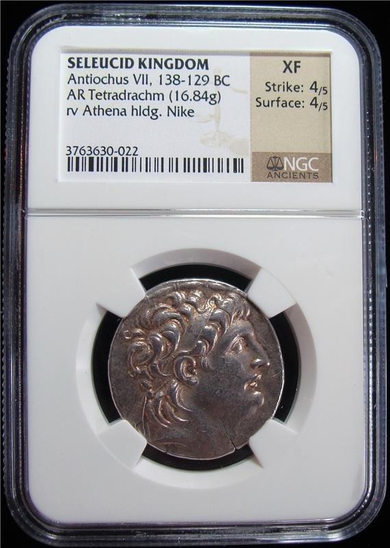 Ancients: SELEUCID KINGDOM. Antiochus VII Sidetes