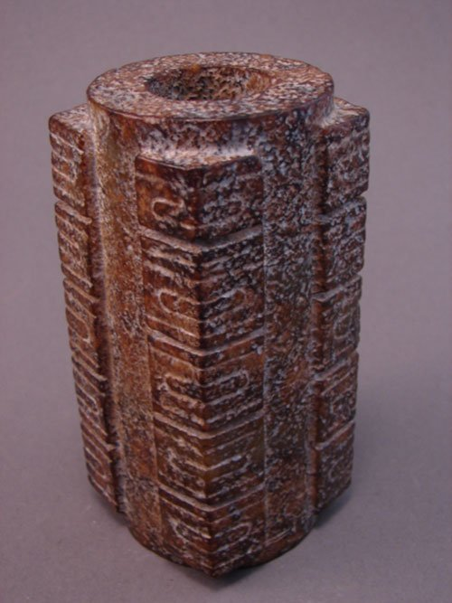 1405: Chinese Carved Jade / Stone Zong