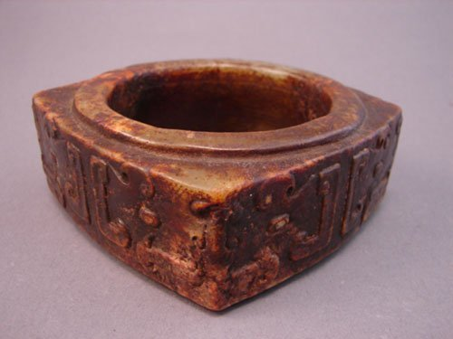 1416: Asian Jade / Stone Zong Tibet