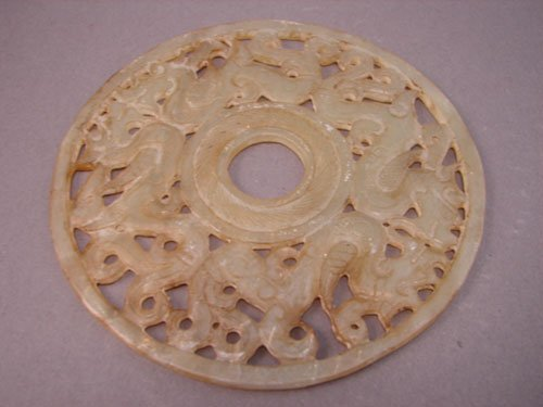 1422: Chinese / Asian Jade Bi with Dragon