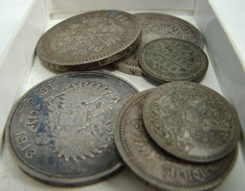 217: Russian silver lot (4 one Rubble coins silver 1896