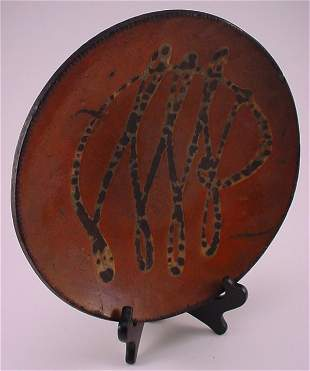 Early Slipware baking dish with initials with a c