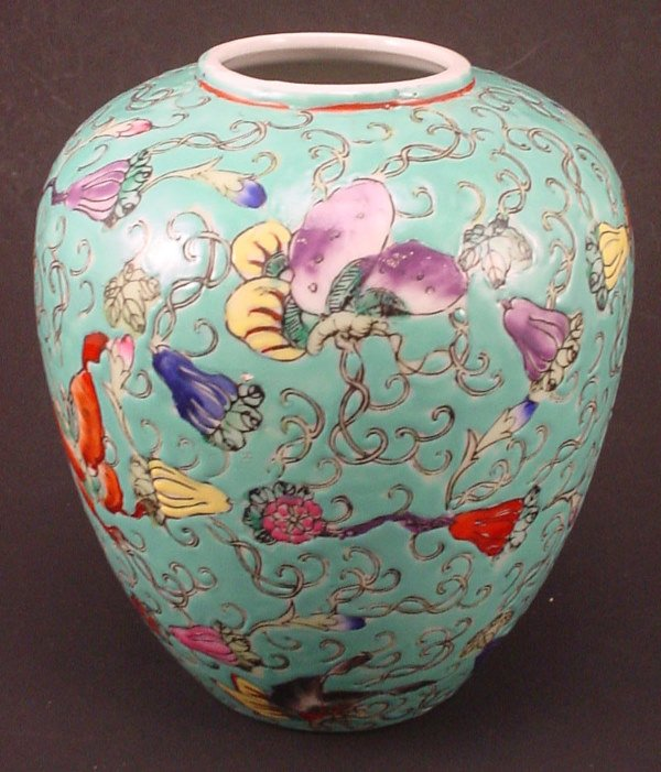 """4091: """"Japanese Porcelain Ware"""". Colorfully Decorated P"""