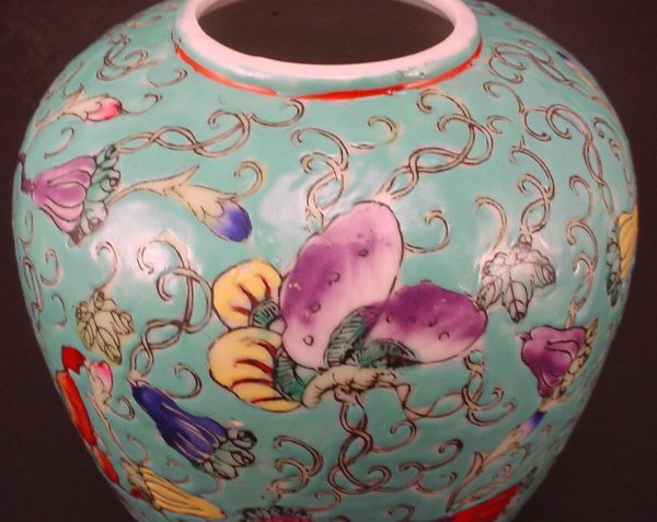 """4091: """"Japanese Porcelain Ware"""". Colorfully Decorated P - 2"""