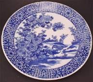 4104 Oriental Blue  White Decorated Ceramic Plate ws