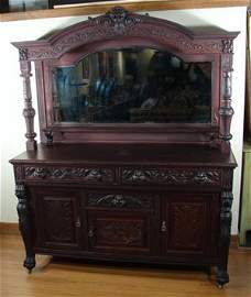1100: Victorian Heavily Carved Mahogany Sideboard in th