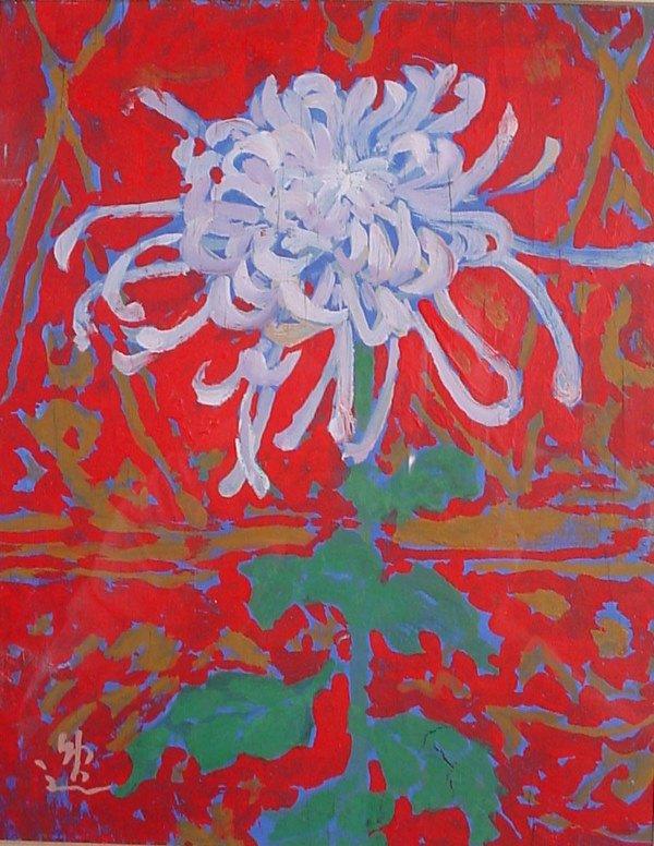 "1011: ""Munakata"" watercolor on paper painting"