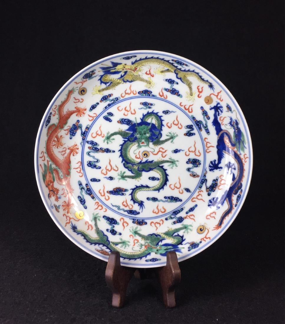 CHINESE FAMILLE ROSE DRAGON PORCELAIN PLATE
