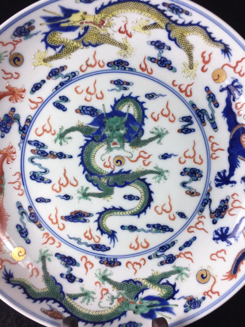 CHINESE FAMILLE ROSE DRAGON PORCELAIN PLATE - 2