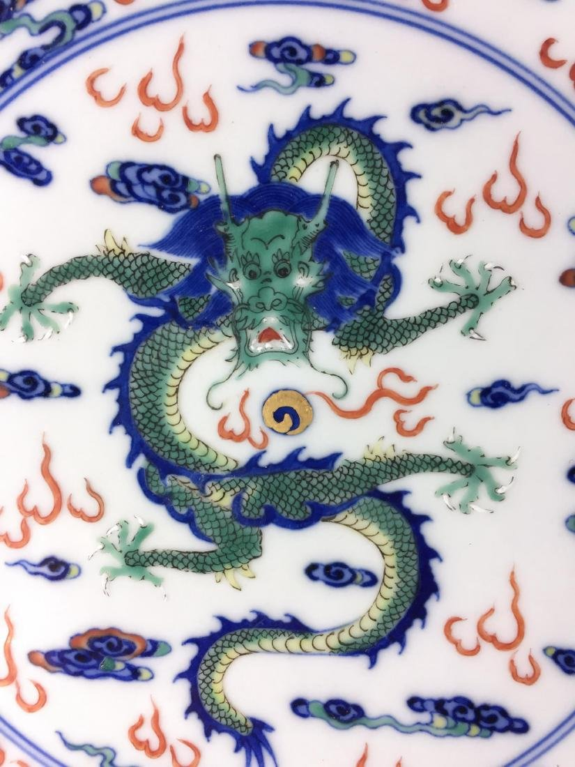 CHINESE FAMILLE ROSE DRAGON PORCELAIN PLATE - 3