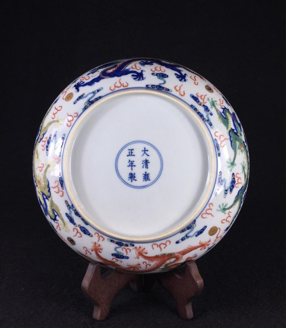 CHINESE FAMILLE ROSE DRAGON PORCELAIN PLATE - 4