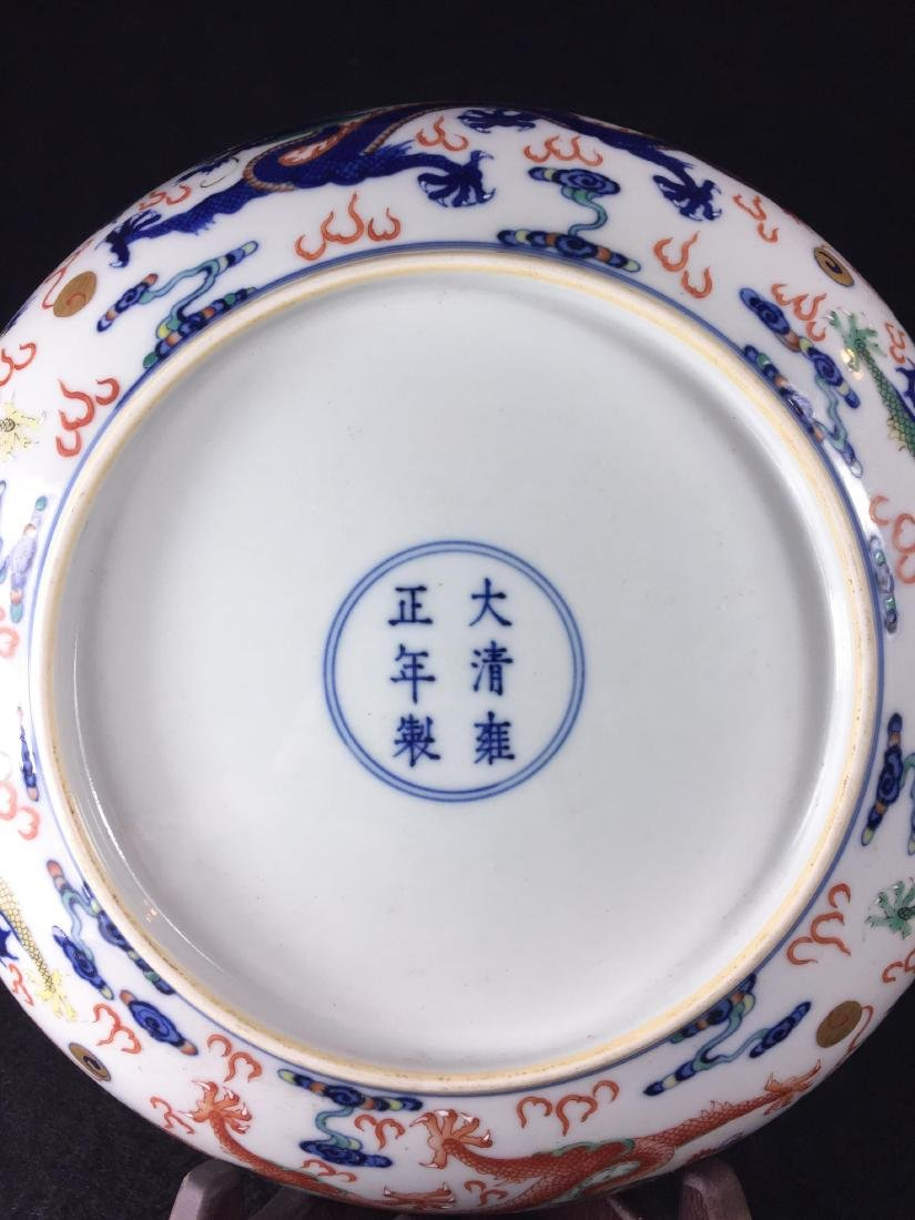 CHINESE FAMILLE ROSE DRAGON PORCELAIN PLATE - 5